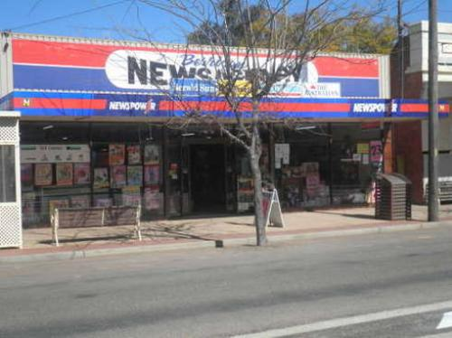 Private Business For Sale Berrigan 2712 NSW