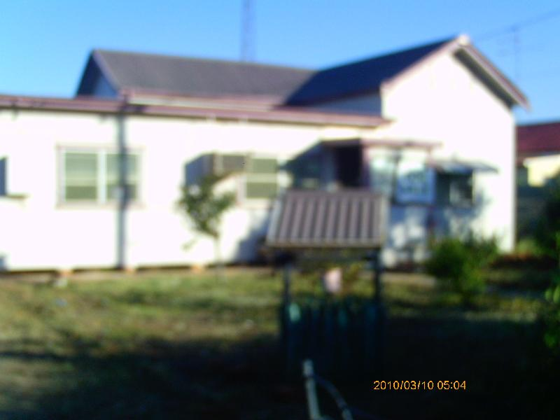 Ungarie 2669 NSW