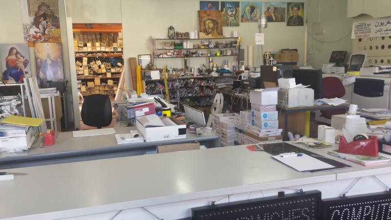 Private Business For Sale 430 Bell Street Preston VIC 3072 3