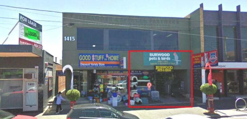 Private Commercial For Lease 2/1415 Toorak Road Camberwell VIC 3124 1