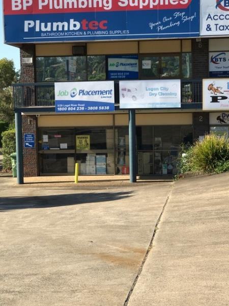 Private Commercial For Lease Unit 5/29 Logan River Rd Beenleigh QLD 4207