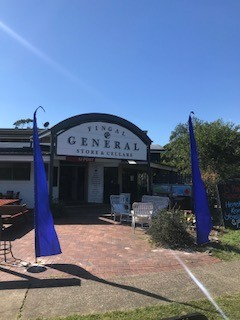 Private Business For Sale Fingal Head 2487 NSW 5