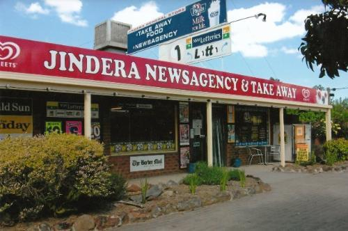 Private Business For Sold Jindera 2642 NSW 1